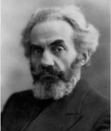 Convegno Internazionale: Lamberto Caffarelli 1880-1963